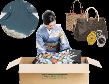 着物とブランド品を同梱する女性