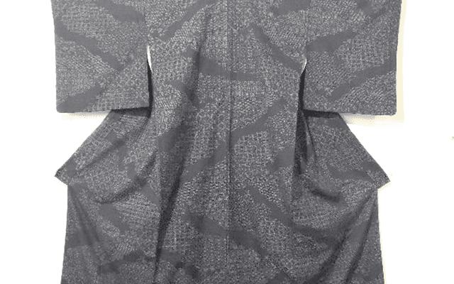 人間国宝・田中林次の本場結城紬を含む計11点を買取