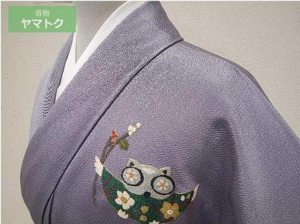 【着物買取実績】高松市のお客様から結城紬やフクロウ柄の着物を買取!