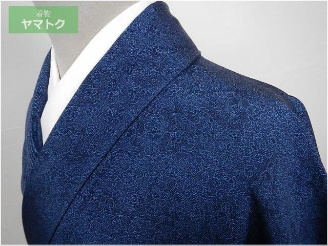 【着物買取実績】江東区のお客様から中村勇二郎、久米島紬などの着物を買取