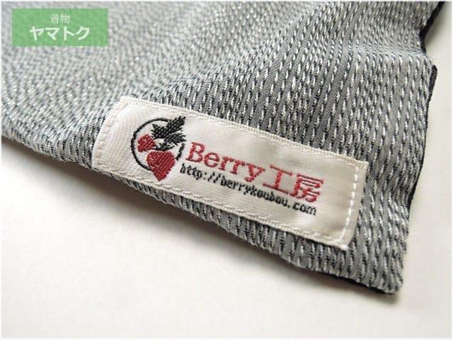 手作りの着物ブランド