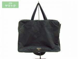 PRADA プラダ TESSUTO SPORT ブリーフケース 書類鞄 カバン ビジネス バッグ