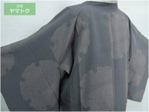 江戸小紋柄の大雪輪文