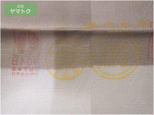 滋賀県長浜市着尺地、帯地長浜市で織られる絹織物