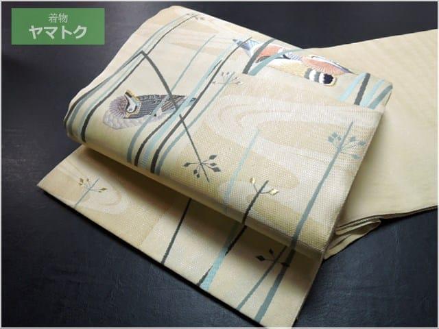 羽田登喜男