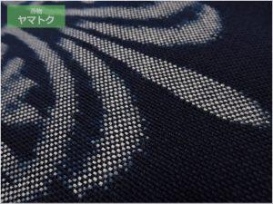 島根県指定無形文化財
