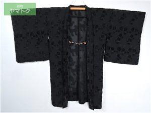 モール織のトイプードル羽織
