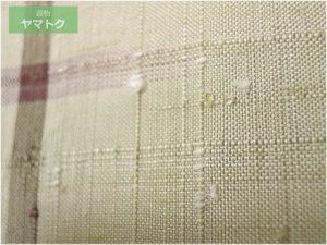 正絹の真綿紬