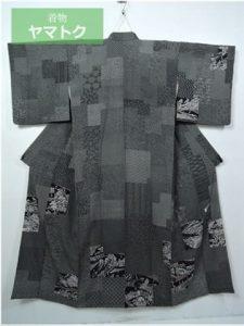 東海道五拾三次の着物