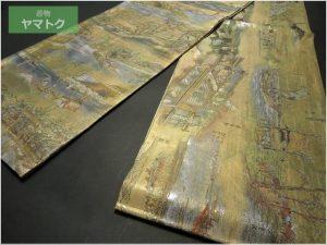 東海道五拾三次八種四百十八種の袋帯