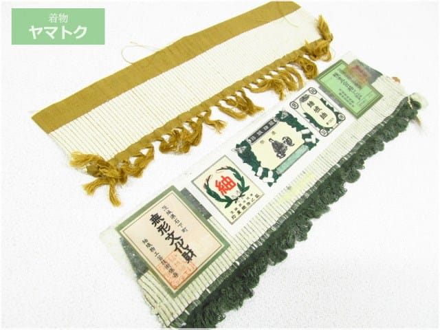 石下結城紬の証紙
