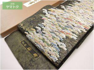 いづくら謹製の壱阡弐百織袋帯
