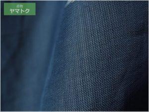 福島県指定重要無形文化財