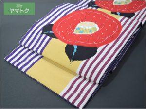 撫松庵の京袋帯