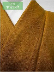 黄八丈の織り着物