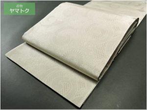 中村勇二郎の袋帯