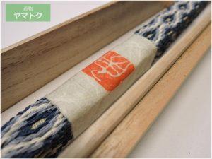 羅織りの帯締め