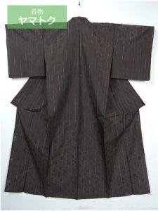 白根澤合資の単衣着物