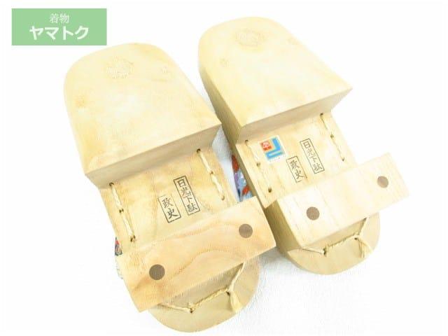 栃木県の伝統工芸品