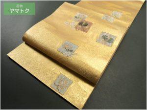 長嶋成織物の袋帯