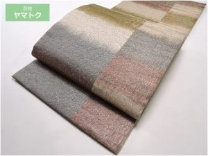紋屋井関の袋帯