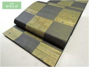 名物裂市松の袋帯