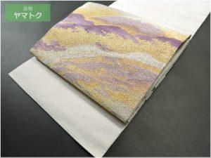 富士霊峰の袋帯