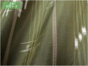 琉球かすりの着物