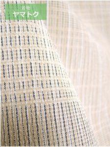 塩沢紬の着物