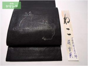 刺繍のネコの柄