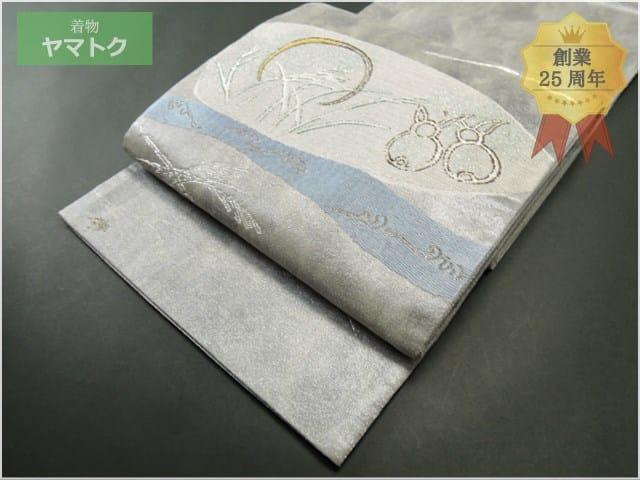 墨流し調の帯地に高島織物独自の紗夢織という軽やかな織