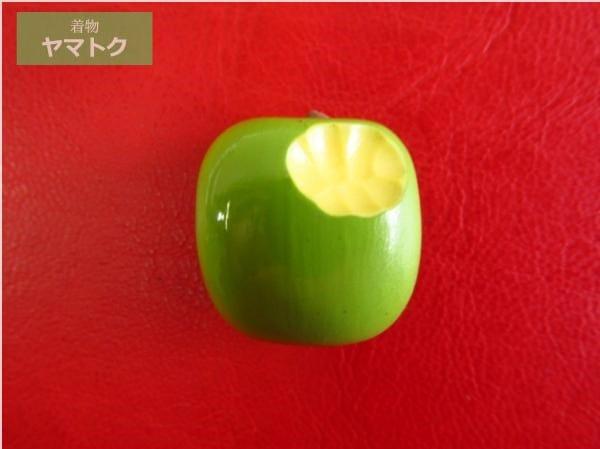 青りんご型帯留め
