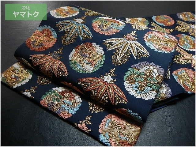 田中義織物