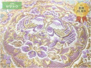 じゅらくの帝王紫