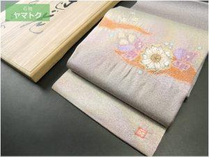 一竹工房の袋帯