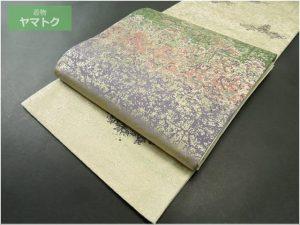 牛首紬の袋帯