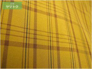 米沢八丈の着物