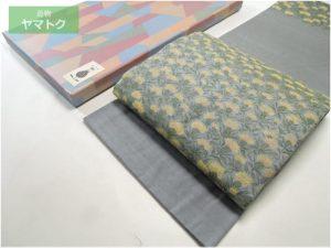米沢新田の袋帯