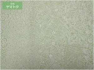 江戸小紋ブランド