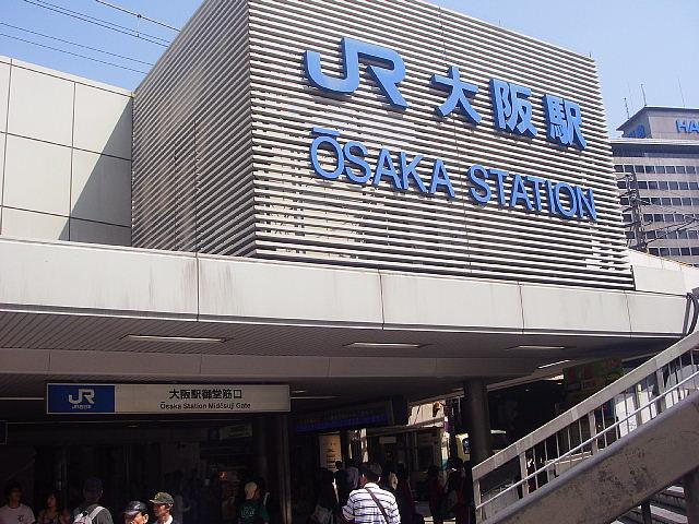 【大阪市】で着物を処分する方法!リサイクルや寄付をする選択肢もあり!