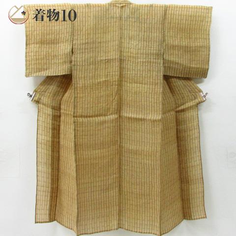 【査定金額50,000円】重要無形文化財「喜如嘉の芭蕉布」を高価買取いたしました
